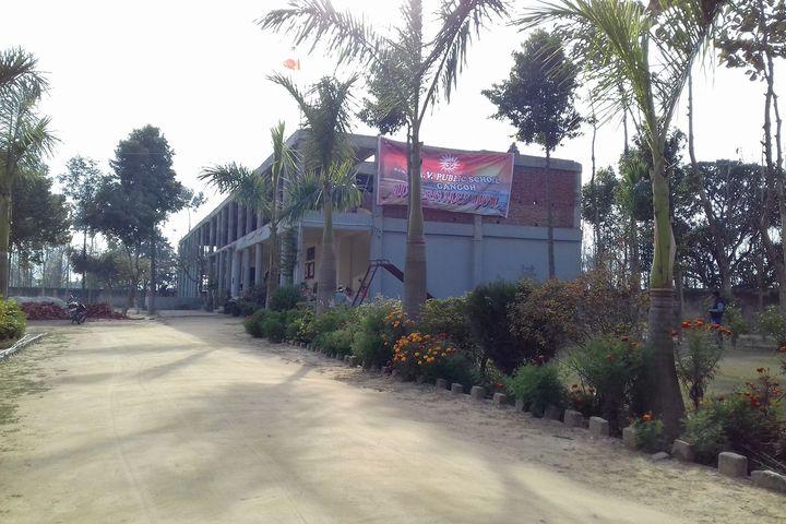 S P M Dav Public School- School Campus