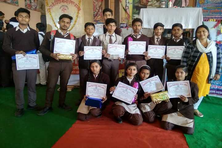 S R Public School-Certification
