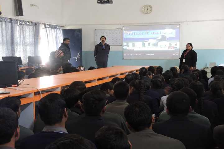 Sushila Singh Public School-Digital class