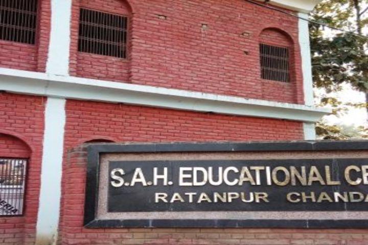 Sah Educational- Campus1