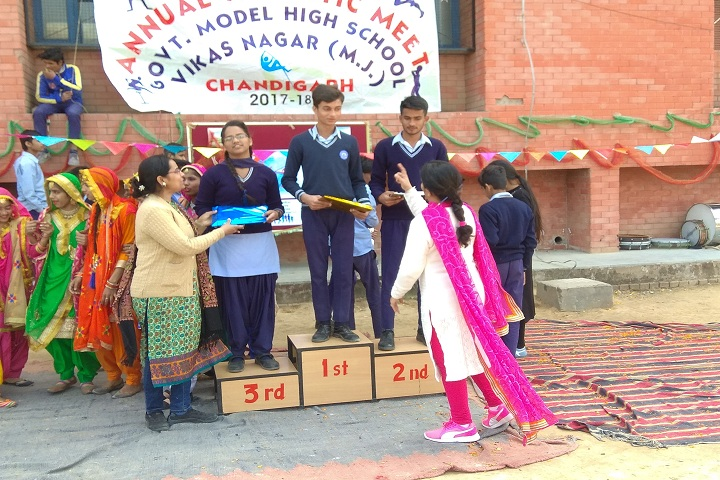 Government model high school-sport day prizes