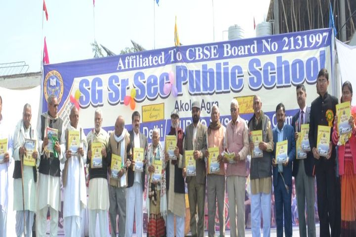 S G Public School-Awards