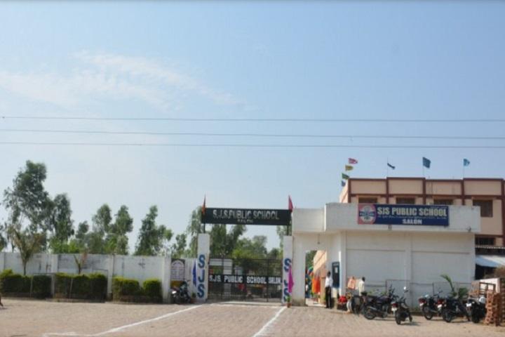 SJS Public School-School Entrance