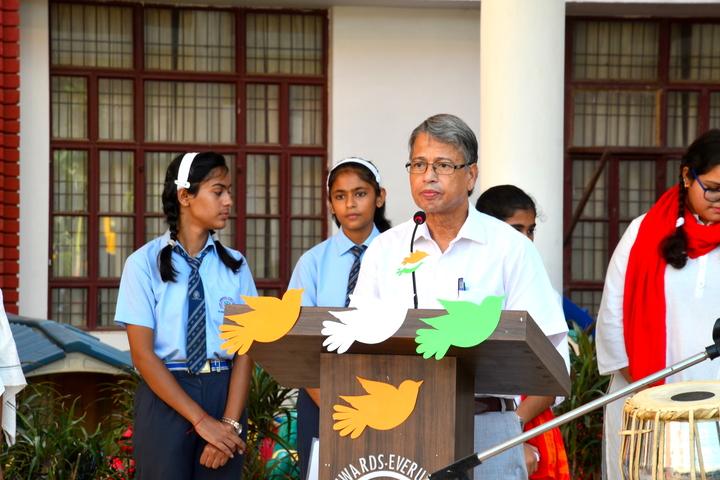S R International School-Republic Day