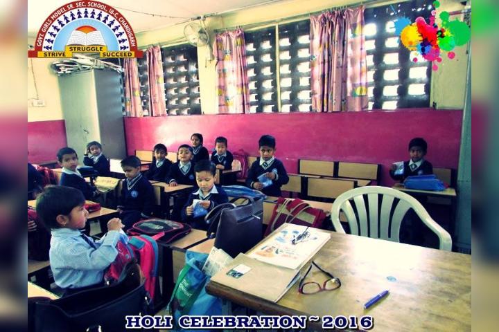 Government Girls Senior Secondary School-Classroom View