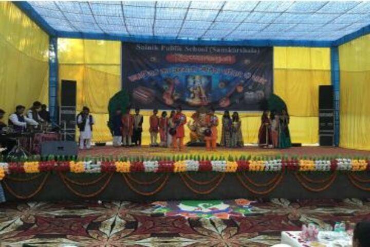 Sainik Public School- Event1