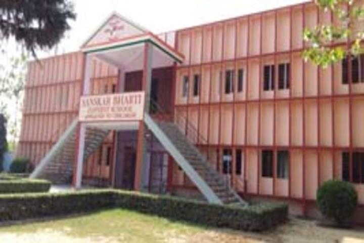 Sanskar Bharti Convent School-Building