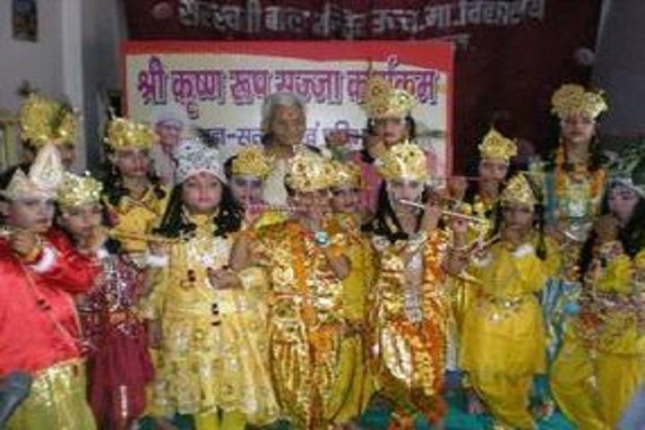 SARASWATI BAL MANDIR-Krishnashtami