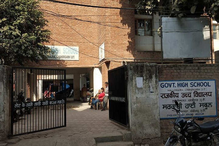 Government High School -Campus Gate View