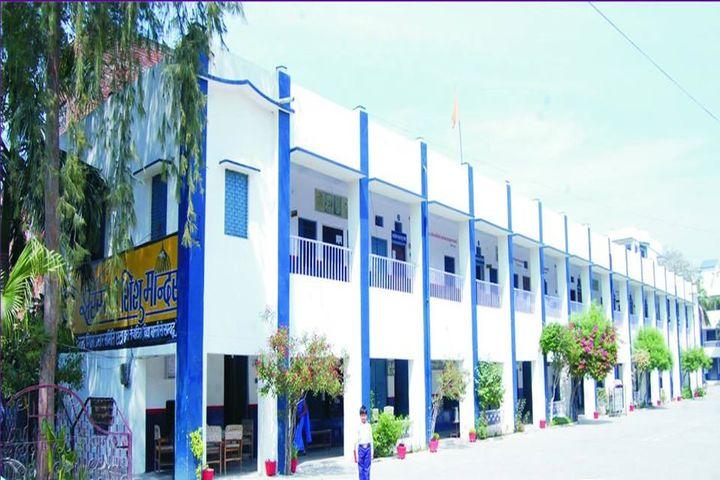 Saraswati Vidya Mandir-Campus