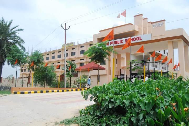 Saraswati Vidya Mandir Public School-Campus View