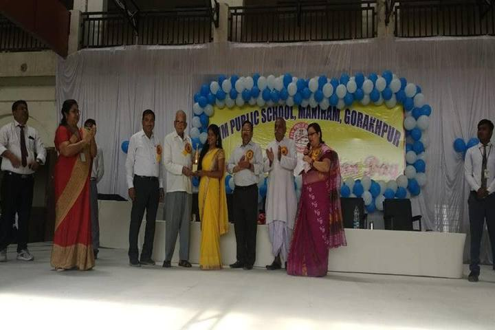 Saraswati Vidya Mandir Public School-Felicitation Ceremony