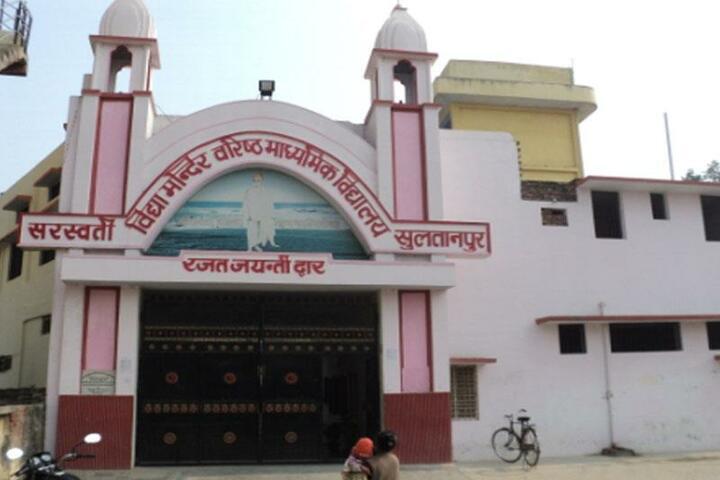 Saraswati Vidya Mandir-School
