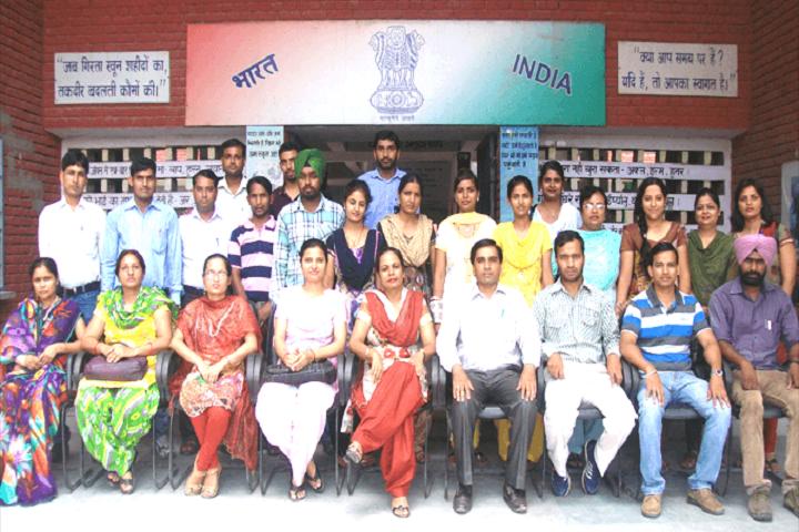 Government High School-Staff