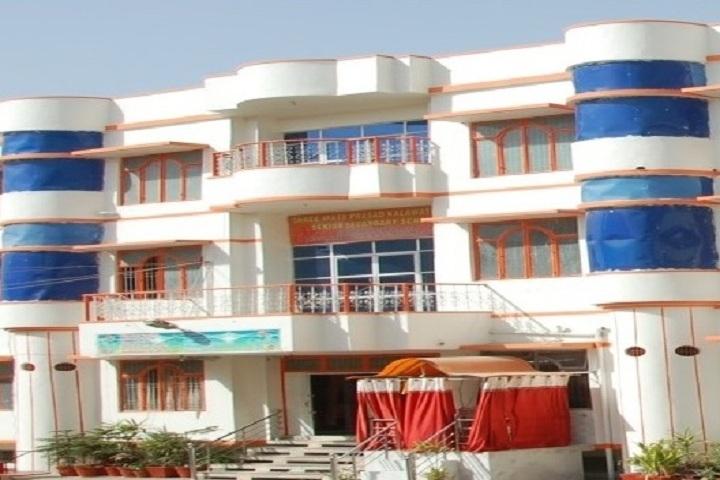 Sh Mata Prashad Kalawati Devi-Campus View