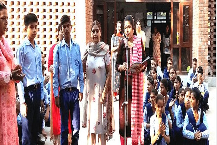 Govt High School-Event