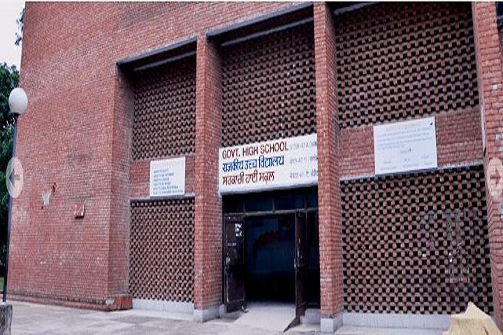 Govt High School-School Building