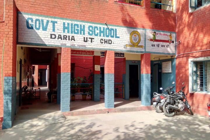 Government High School-School Building
