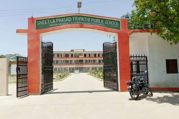 Sheetla Prasad Tripathi Public School-Campus View