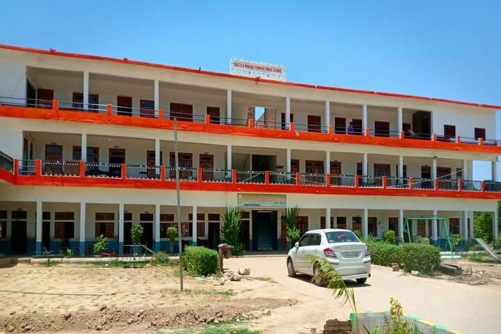 Sheetla Prasad Tripathi Public School-Campus View