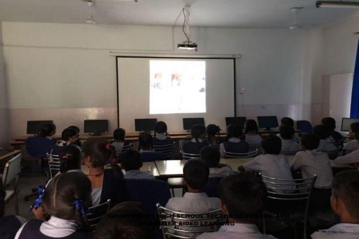 Government High School-Audio Visual Room