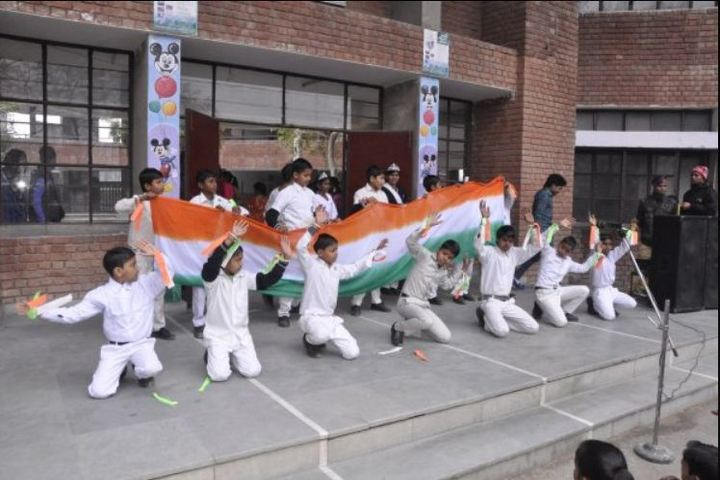 Government High School-Independance Day