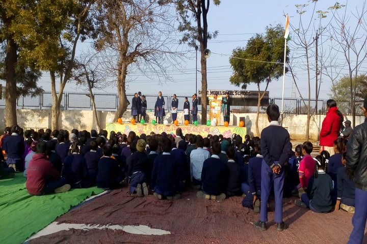 Govt High School-Events republic day programme