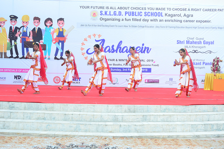 Shree Kunji Lal Gulkandi Devi Public School-Event