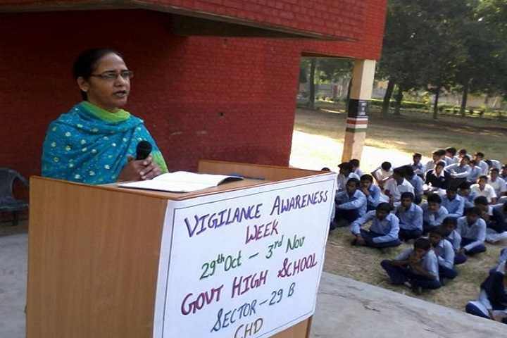 Government High School-Speaker