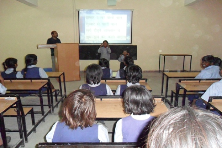 Government High School-Multimedia Room