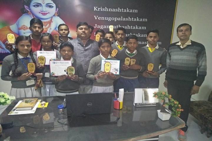 Shri Brijlal Yadav Memorial Public School-Achievements