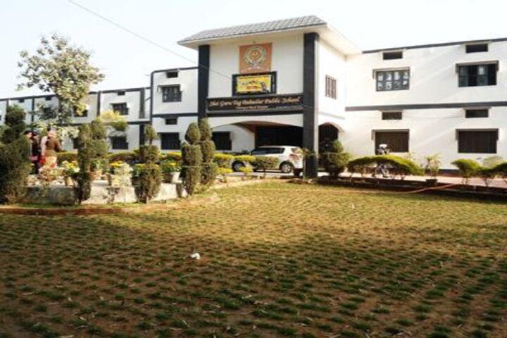 Shri Guru Teg Bahadur Public School-Garden