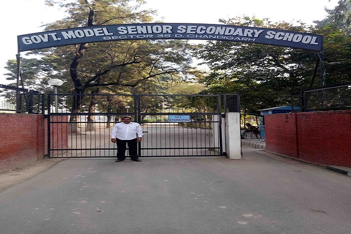 Government High School-Entrance