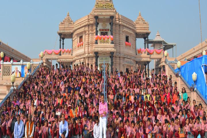 Shri Maha Prabhu Public School-Trip