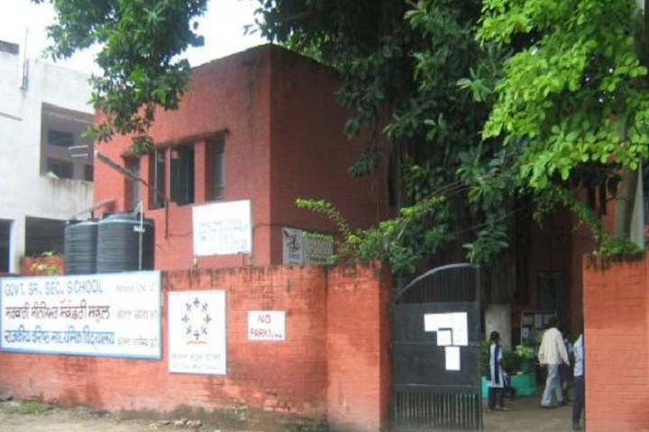 Government High School-School Building