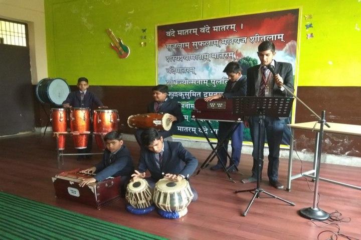 Shri Ji International School Mathura-Muisc