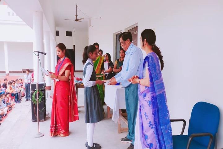 Shrish Chandra Public Inter College-Prize Distribution