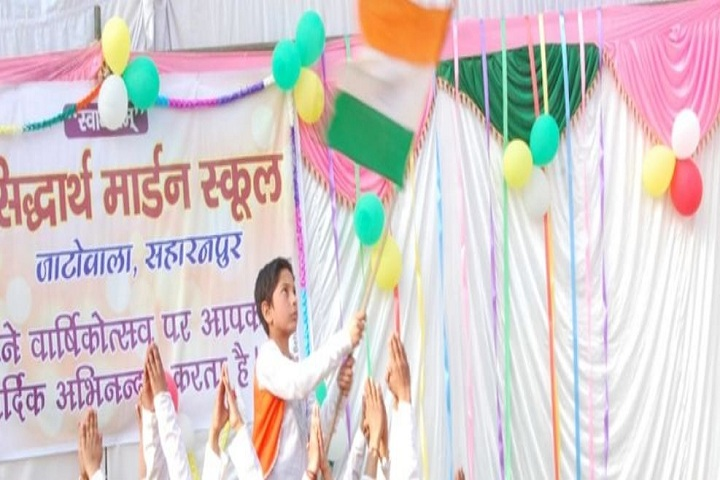 Siddhartha Modern School-Republic Day