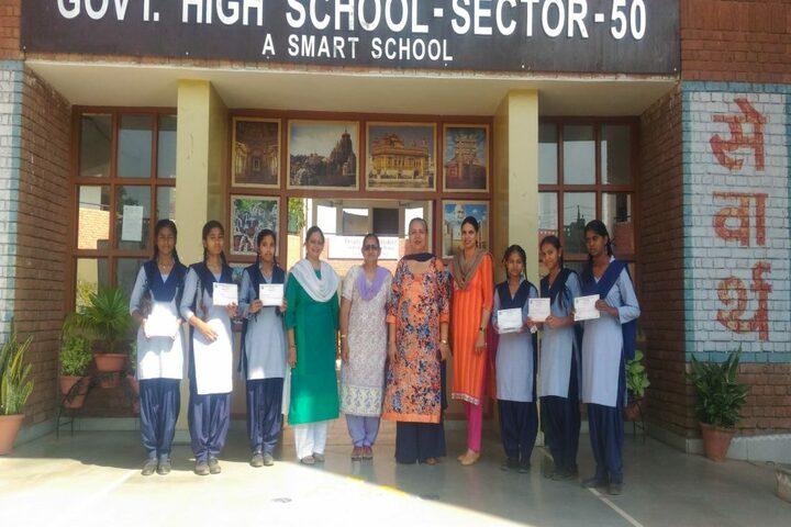 Government High School A Smart School-Achievment