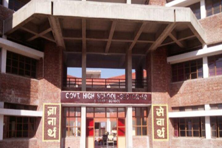 Government High School A Smart School-School Building
