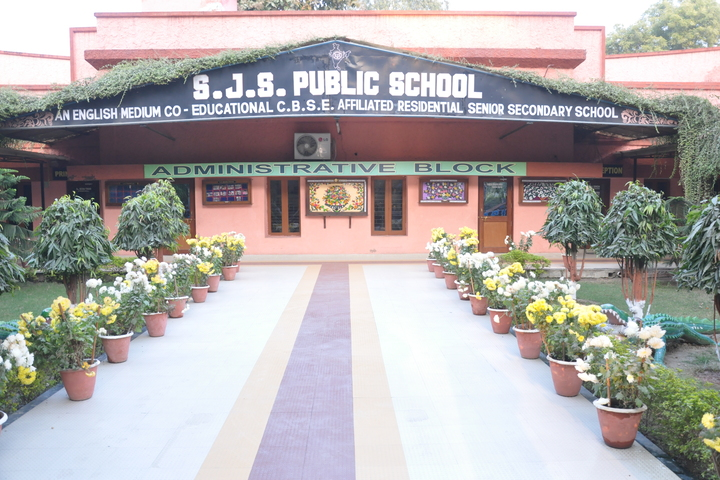 S J S Public School-Campus View