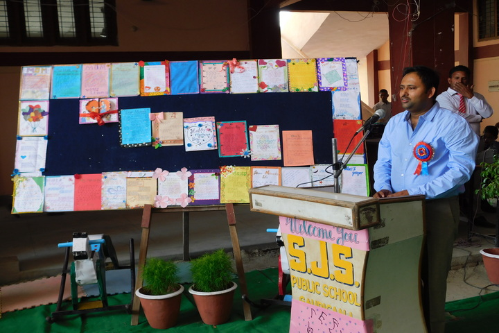 S J S Public School-Mothers Day