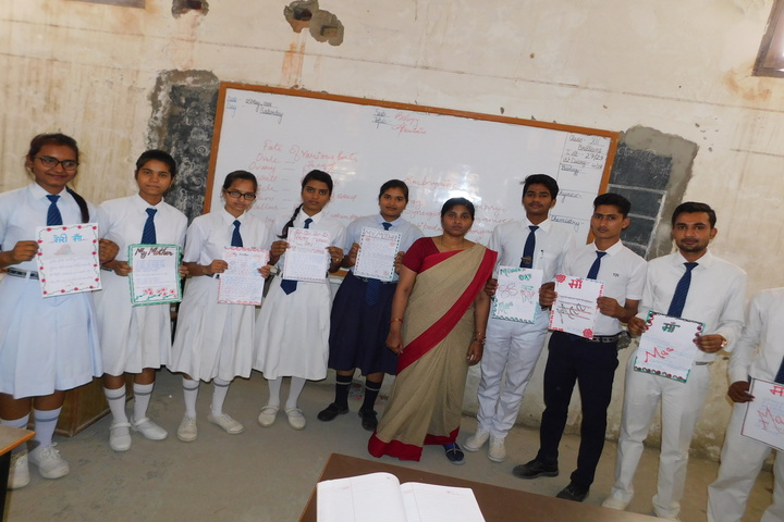 S J S Public School-Poster Making