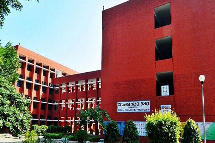 Govt Model High School-Campus-View