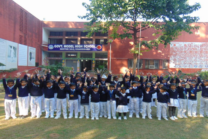 Govt Model High School-Campus-View front with students