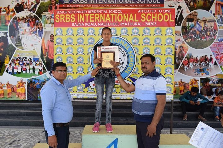 SRBS International School-Certification