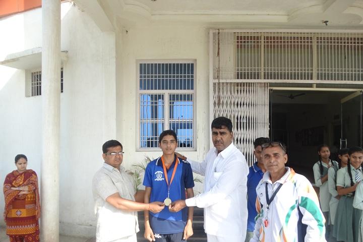 SRBS International School-Achievement