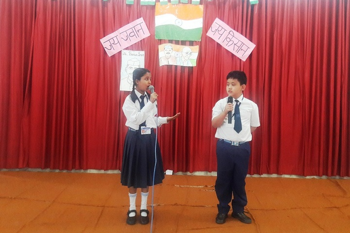 St Marys Day Inter College-Elocution