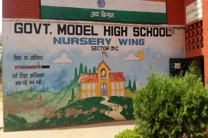 Government Model High School-Nursery Wing Building