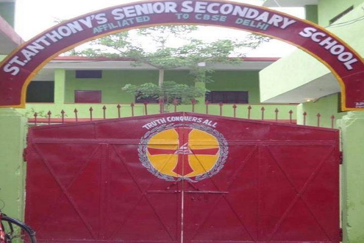 St. Anthonys Senior Secondary School-Entrance
